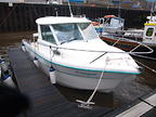 ERRIGAL, OCQUETEAU 645 boat for sale