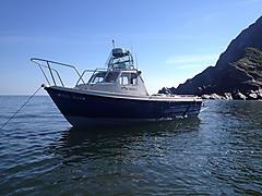 ECHO BEACH, ORKNEY  boat for sale