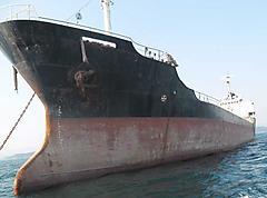 GENERAL CARGO SHIP, CARGO SHIP BUILT JAPAN  boat for sale