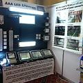 AAA 50W LED VS...