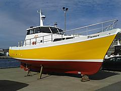 Flamer, consider P/X for under 10 license - Flamer, Wey Marine/Carvel Carvel - ID:56609